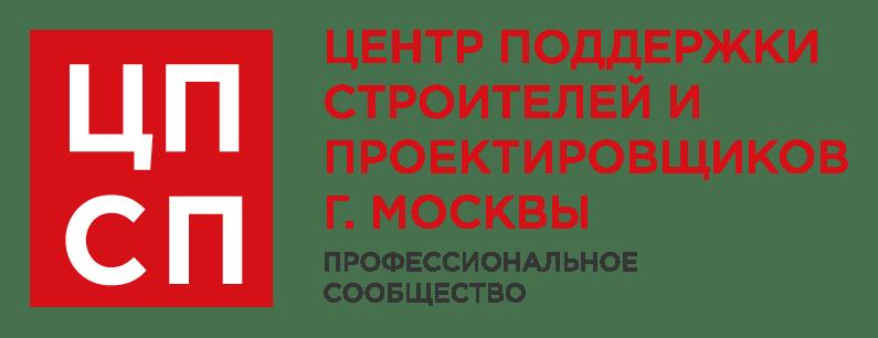 logo 3x - Главная